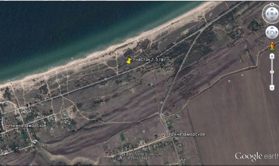 Продам участок у моря 1,5 га в Керчи